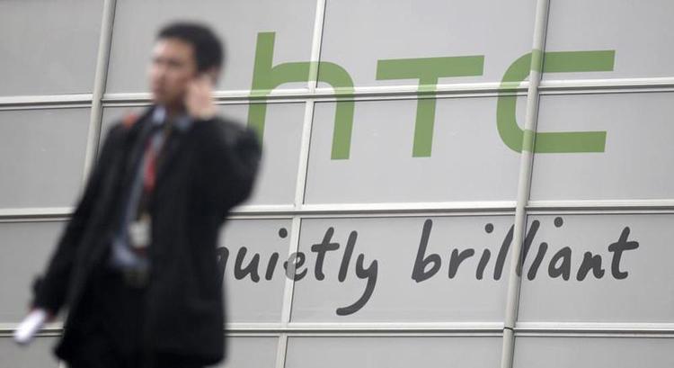 HTC выпустит недорогой смартфон Wildfire E Lite на платформе MediaTek Helio A20