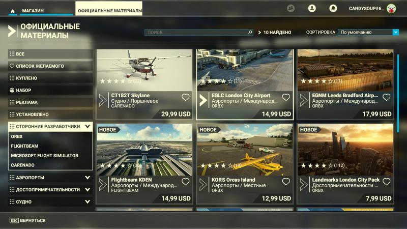 Во внутриигровом магазине можно найти новую технику, аэропорты и много всего прочего. Представлен пока только официальный контент, но, без сомнений, пользовательские модификации не заставят себя ждать