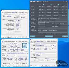 DDR4-2666 (профиль XMP)