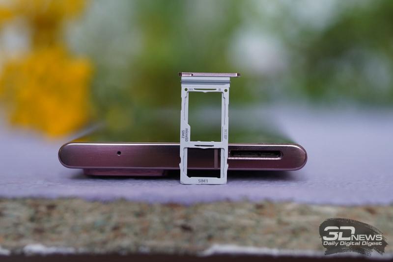 Samsung Galaxy Note20 Ultra, гибридный слот для двух nano-SIM и/или карты памяти microSD