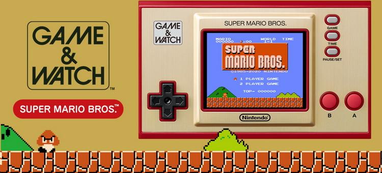 Game-n-Watch-Super-Mario-Bros.jpg