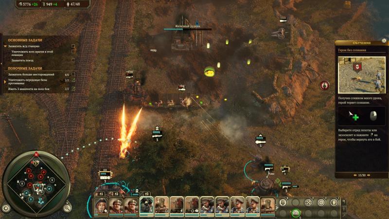 Боевая особенность местных солдат: способность занимать укрытия и вести бой с минимальными потерями. До появления в сражении техники, конечно…