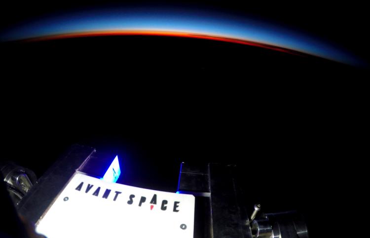 Новый уровень: в России успешно испытали лазеры для показа рекламы из космоса