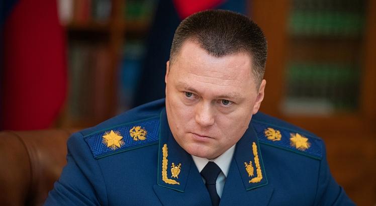 Источник фото: genproc.gov.ru