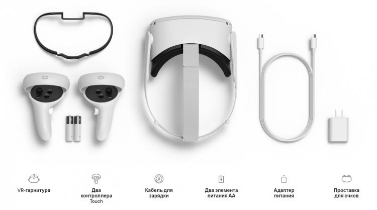 Комплект поставки VR-гарнитуры Oculus Quest 2