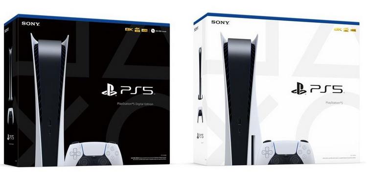 Sony назвала цены на аксессуары для PlayStation 5 и в Сети появились изображения упаковок новых консолей
