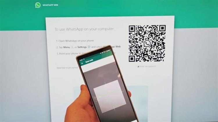 В веб-версии WhatsApp появится поддержка биометрической аутентификации