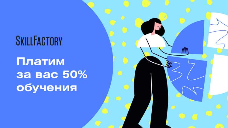 Работа в IT с зарплатой 240 000 рублей: что представляет из себя профессия системного аналитика и как им стать