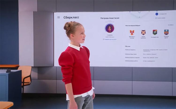 «Сбер» представил цифровую платформу для школьного образования «СберКласс»