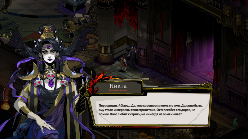 Дизайн персонажей от Supergiant Games можно отнести к отдельному направлению художественного искусства