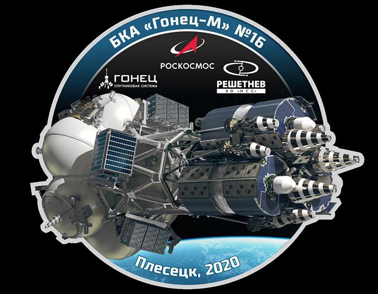 «Союз-2» и «Фрегат» доказали превосходство при выведении спутников на разные целевые орбиты