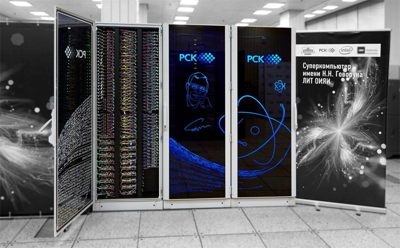 Суперкомпьютер имени Н.Н. Говоруна в Объединенном институте ядерных исследований (ОИЯИ)