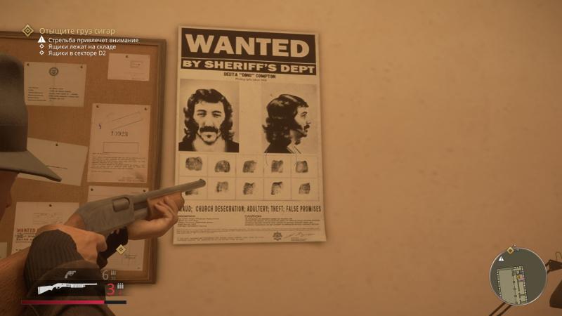 Интересная деталь: этого же рецидивиста разыскивала полиция Нью-Бордо в Mafia III