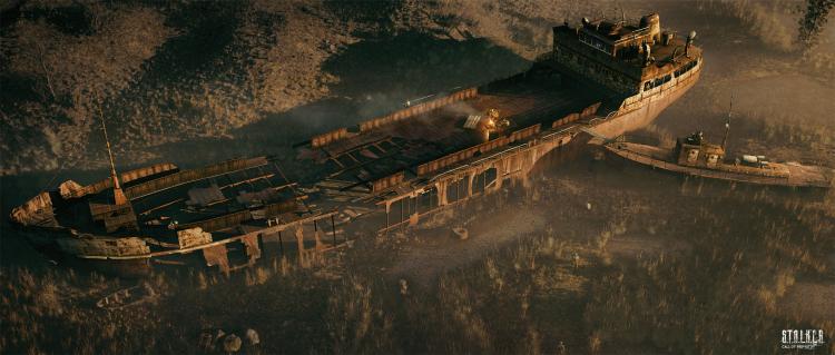 Скриншот с новым «Скадовском»