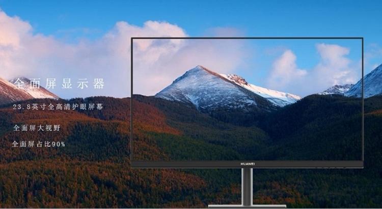 Недорогой монитор Huawei AD80HW обеспечит 72-процентный охват цветового пространства NTSC