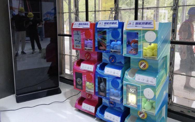 Торговые автоматы по продаже игрушек гасяпон