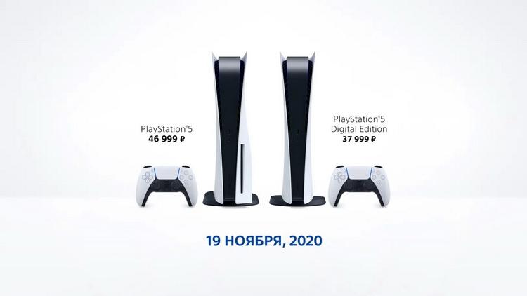 Sony рассчитывает продать вдвое больше PlayStation 5, чем PlayStation 4 за первый год после релиза