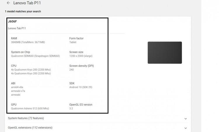 Lenovo готовит планшет среднего уровня Tab P11 с качественным дисплеем