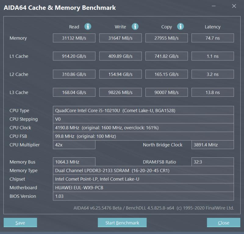 Тест памяти AIDA64 Extreme