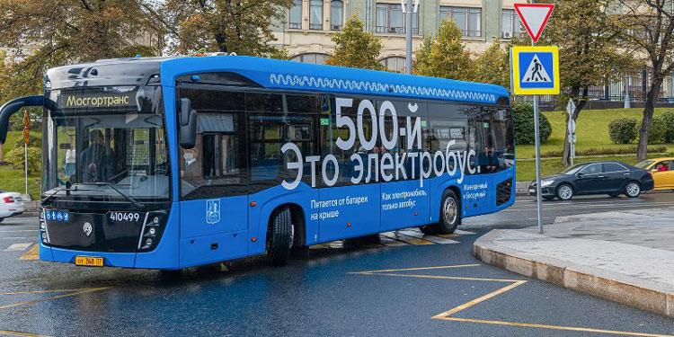 """На зависть европейским столицам: в Москве на линию вышел 500-й электробус"""""""