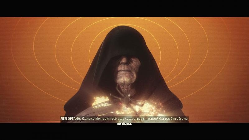 Не стоит надеяться на существенное расширение канонической вселенной «Звёздных войн»: сюжет Squadrons не затрагивает ни известных героев, ни знаковых событий…