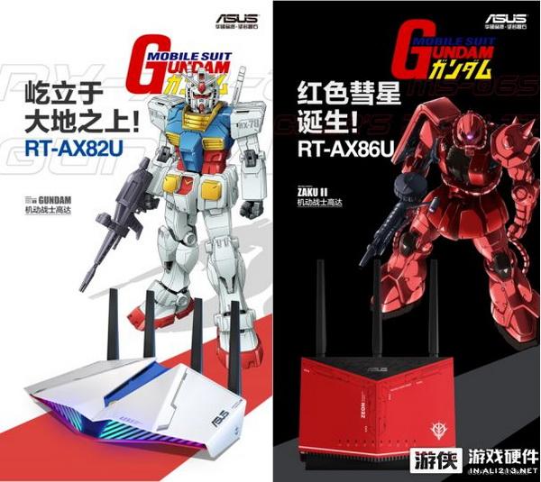 """ASUS выпустит серию компьютерных комплектующих в стиле аниме GUNDAM"""""""