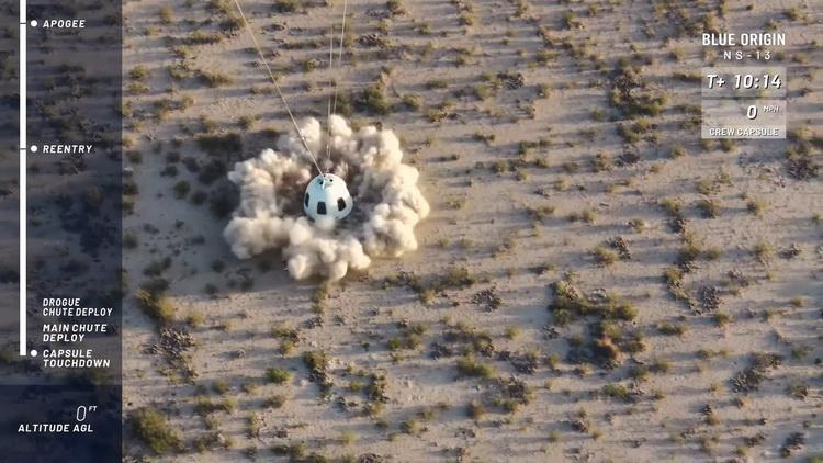 """Blue Origin провела 13-й успешный запуск суборбитального корабля New Shepard"""""""