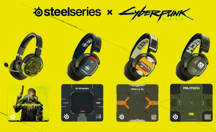 SteelSeries выпустила гарнитуры и аксессуары для фанатов Cyberpunk 2077