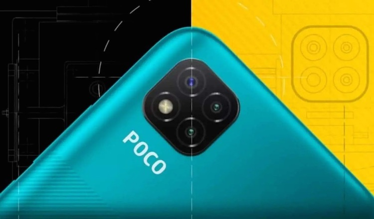 Xiaomi сертифицировала очередной смартфон POCO в ЕЭК. Вероятно, это аналогRedmi Note 10