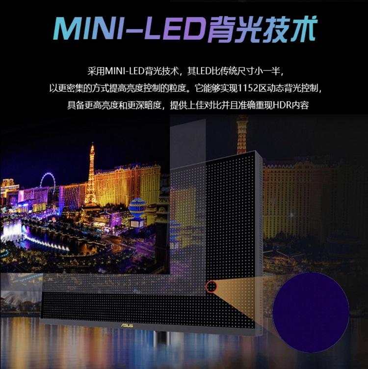 Игровой 4K-монитор ASUS PG32UQX с подсветкой Mini-LED и частотой 144 Гц оценён в $6400