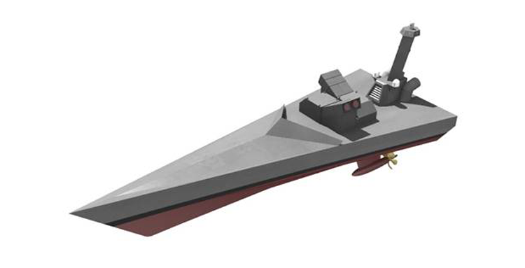 """Людям здесь не место: в США стартовала программа разработки военных кораблей без экипажей"""""""