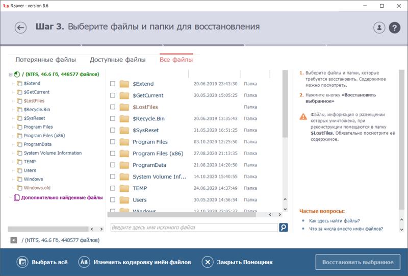 10 полезных бесплатных программ для Windows, которые должны быть на ПК