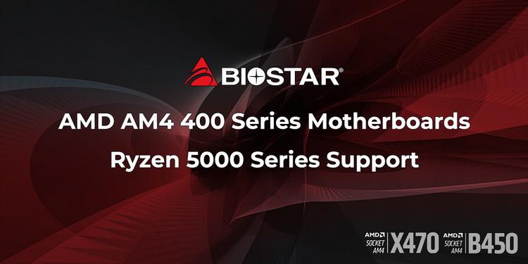 """Платы Biostar на чипсетах AMD B450 и X470 получат поддержку процессоров Ryzen 5000"""""""