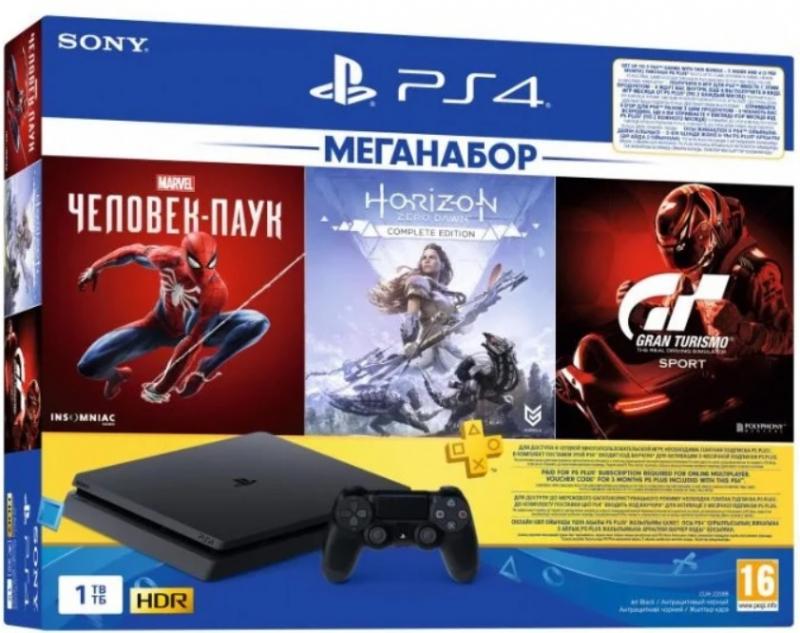 Кстати, PS4 можно приобрести сразу с комплектом игр. Например, с Gran Turismo Sport, Horizon Zero Dawn и Marvel's Spider-Man. Также в комплект входит подписка PS Plus на три месяца