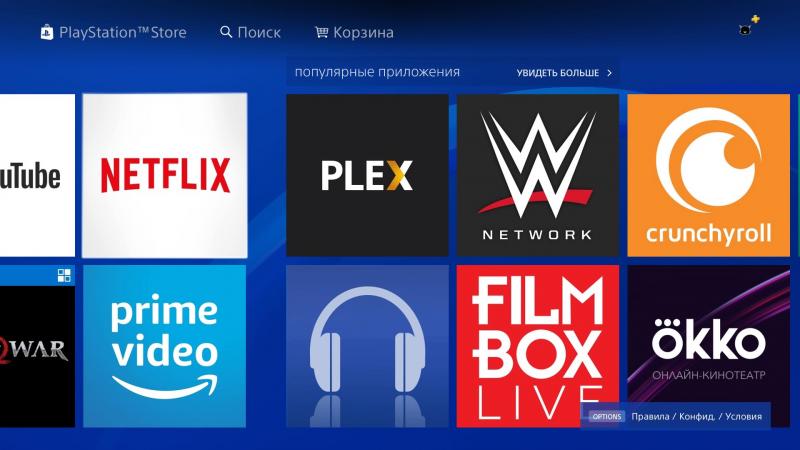PS4 можно смело использовать как Blu-ray-плеер. Также можно скачать приложения стриминговых сервисов и смотреть любимые сериалы