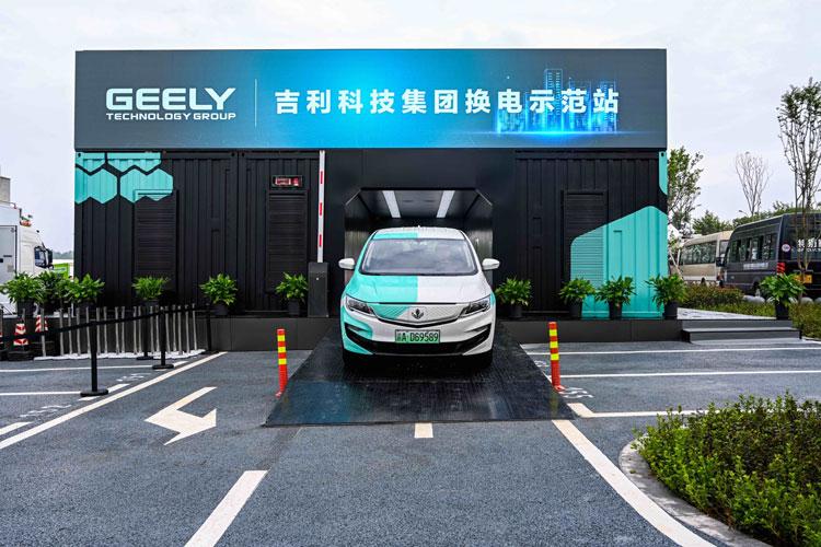 Станция Geely по автоматической замене тяговых аккумуляторов