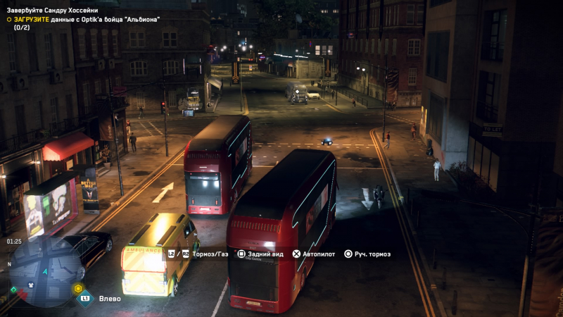 Без двухэтажных автобусов это был бы не Лондон