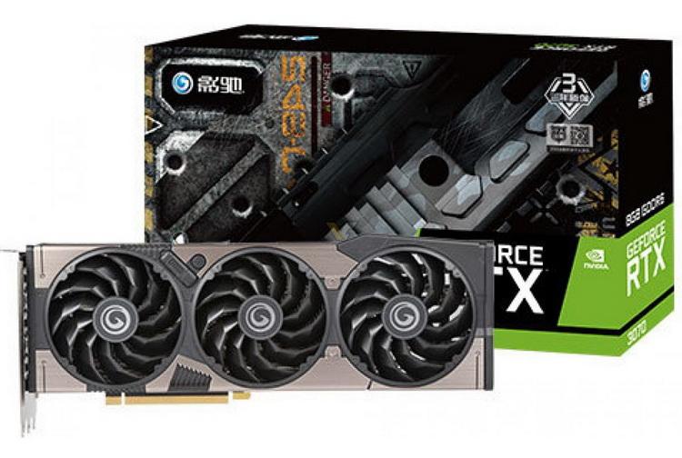 Galax GeForce RTX 3070 8GB BLACK OC