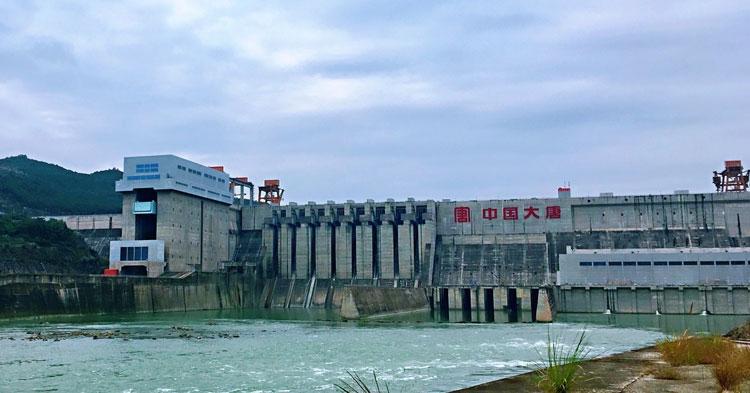 ГЭС в Гуанюане, провинция Сычуань, бассейн котрой обследовали удалённо с подключением по 5G