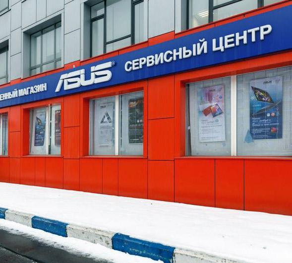 ASUS запустила акцию для своих пользователей, чтобы поддержать их во время пандемии