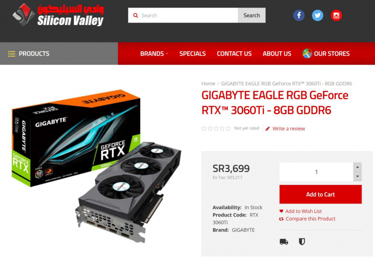 """GeForce RTX 3060 Ti уже продаётся в Саудовской Аравии по цене в $1000"""""""