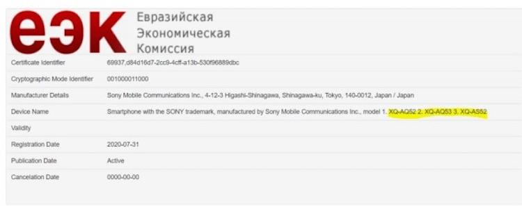 """Sony планирует наделить все свои будущие смартфоны поддержкой 5G"""""""