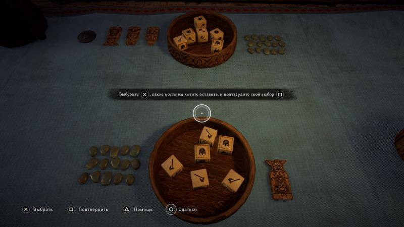 Среди мини-игр есть состязания для выпивох, стихотворные перепалки и игра в кости