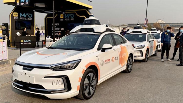 Опытный сервис Didi Chuxing с автоматическими такси в Пекине