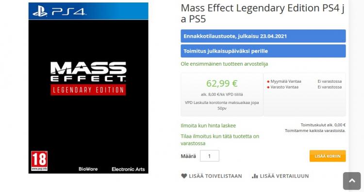 Слухи: финский игровой магазин раскрыл дату выхода Mass Effect Legendary Edition
