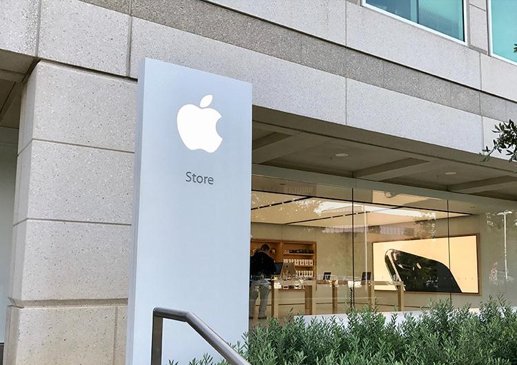 """Apple разрешили протестировать технологию Ultra Wide Band в России"""""""