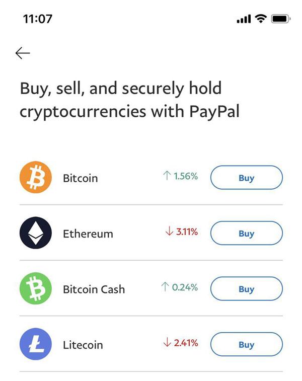 Копия экрана с приложением PayPal. Источник изображения: The Verge