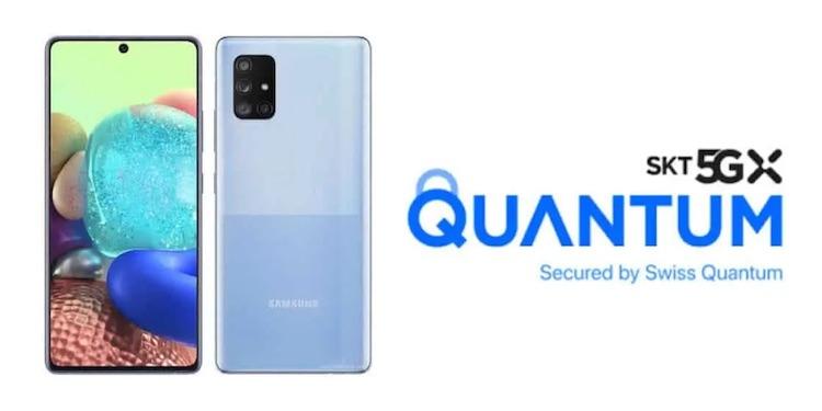 """Китайцы готовят квантовый телефон, но вряд ли он предложит что-то революционное"""""""