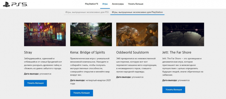 Слухи: релиз приключенческого экшена Kena: Bridge of Spirits перенесут ещё раз