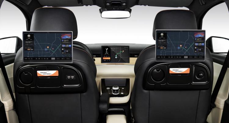 """Китайцы представили электромобиль, разработанный специально для такси и каршеринга"""""""